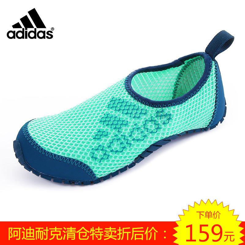 【特卖款】 阿迪达斯童鞋运动鞋户外鞋春夏季训练鞋男女童鞋沙滩鞋S32054 S32053 S75386 S78572 AF3881 AF387