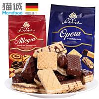 德国进口 莱亚精选混装曲奇华夫饼干400g 休闲威化曲奇饼干零食品