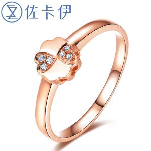 佐卡伊 18k玫瑰金钻戒幸运草钻戒钻石结婚戒指女戒礼物送女友
