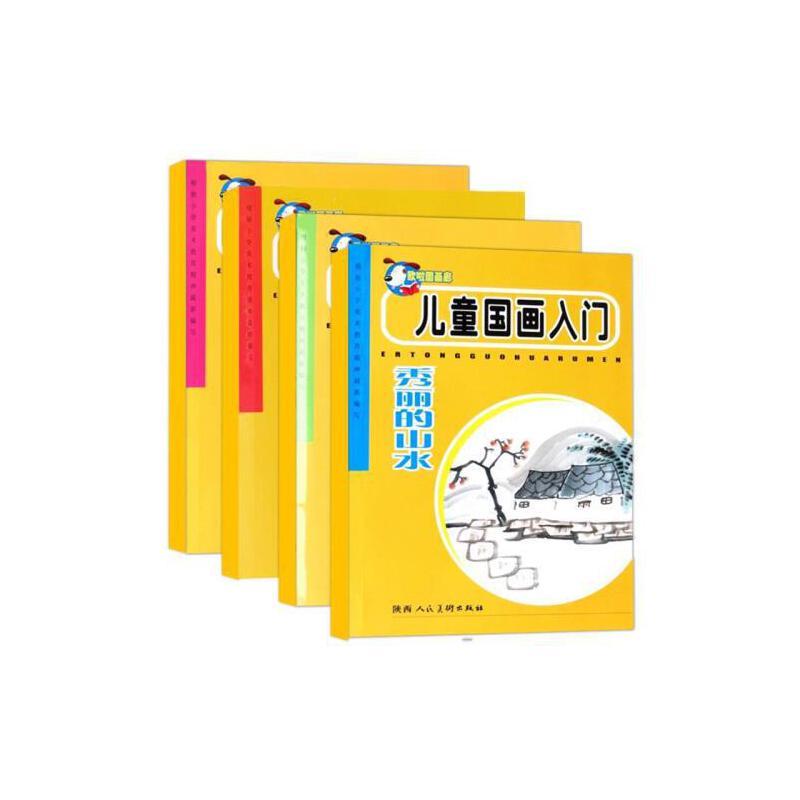 动物)全套4本 正版宝宝学画画书籍幼儿美术创意画册儿童画早教启蒙