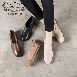 玛菲玛图2017春季新款皮带扣复古单鞋平底文艺女鞋套脚鞋子休闲小白鞋1703-19D