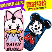 三星S5/G900硅胶涂鸦手机保护壳 盖世S3/S4卡通可爱情侣保护套软