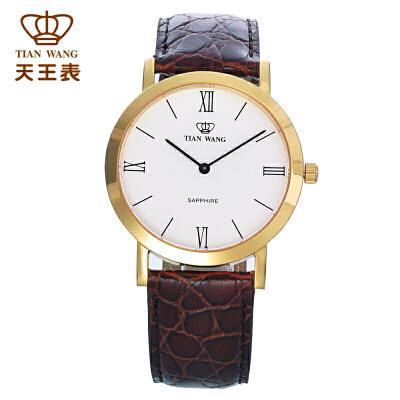 天王表男士手表休闲手表石英皮带简约男表GS3612品牌直营 全国联保 全场包邮