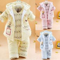忆爱童装 男女宝宝秋冬装 加厚衣服婴儿童棉衣套装三件套外出服 H1161
