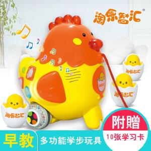笨鸡不倒蛋多功能音乐早教机拖拉下蛋学爬儿童益智玩具