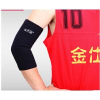 护手臂篮球足球护具透气2只 护肘运动护手肘保暖羽毛球