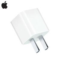 【券后价格69元包邮】【苹果特惠】 苹果 原装充电器 充电插头 iPhone 6 Plus 5 5c 5s nano touch 5w 1A 通用充电器 电源适配器 包邮 货到付款