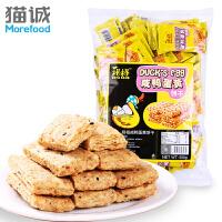 台湾进口 �d�d咸鸭蛋黄饼干500g 酥性糕点 休闲零食