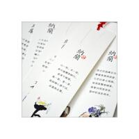 联盟古风纳兰容若诗词古风创意书签 中国风怀旧复古卡片 传统文化礼物热卖