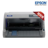 爱普生(EPSON)LQ-730KII 针式打印机 LQ-730K升级版 82列经典型平推票据打印机