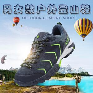 TECTOP户外登山鞋男女款秋冬跑步鞋防滑耐磨透气低帮情侣款徒步鞋