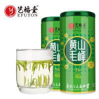 艺福堂茶叶 2017新茶春茶 黄山毛峰明前特级 绿茶 80g*2双罐大份