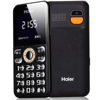 海尔M313 老人手机移动联通2G 双卡双待 FM收音机 大字体 大声音 微信QQ