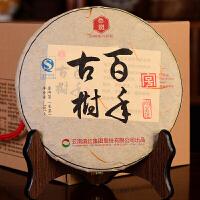4片一起拍【300年树龄古树茶】2014年凤牌300年树龄古树普洱茶七子饼茶357克/片