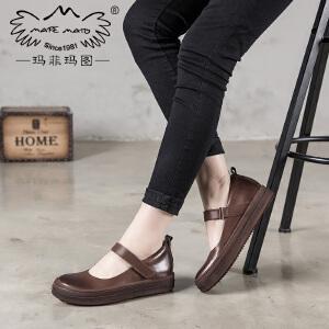 玛菲玛图2017新款手工复古女鞋平底魔术贴浅口鞋一字带单鞋森女鞋363-12D秋季新品