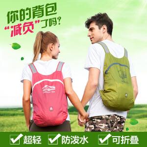 TECTOP户外休闲双肩包皮肤包 防水 旅游徒步 便携可收纳 超轻耐用B03001