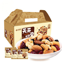 臻味 天天坚果540g/盒 坚果干果礼盒 每日坚果 混合综合果仁 零食大礼包