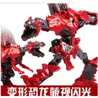 变形玩具金刚4 霸天虎藐视蔑视闪光擎天柱大黄蜂合金恐龙机器人