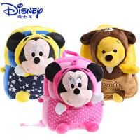 迪士尼米奇儿童宝宝双肩背包毛绒幼儿园小书包
