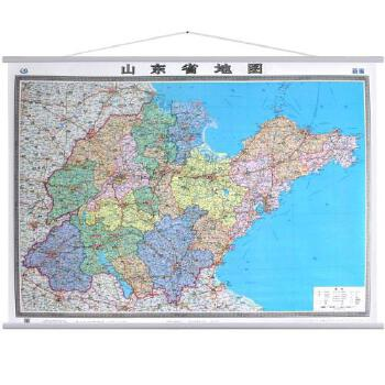 5米x1.1米山东地图政区版精品办公室书房地图挂图