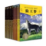 动物小说大王沈石溪 品藏书系精选集 签名版(共10册)