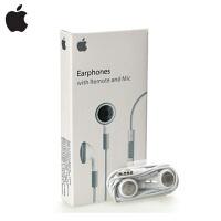 【苹果特惠】苹果耳机 4S 4 原装耳机 iPhone Plus 6 5s 5 5c iPad Air 2 mini 3 2 通用 国行 包邮 货到付款