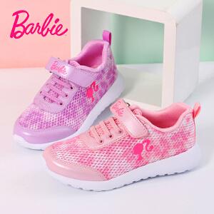 芭比童鞋 女童运动鞋品牌2017年春秋6-13岁耐磨透气儿童网面鞋女孩学生跑步鞋