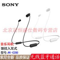 【支持礼品卡+送绕线器包邮】Sony/索尼 MDR-EX450 耳机 入耳式耳塞 简约设计 优化音质