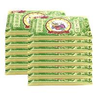 【当当自营】宝宝金水 婴儿手口湿巾 湿巾 湿纸巾 湿巾纸  10片*15包装