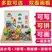 【满200减100】木丸子木制农场乐园磁性拼拼乐双面拼图画板儿童益智玩具