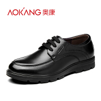 奥康男鞋 男士商务休闲皮鞋男真皮透气软面皮鞋子系带圆头
