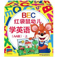 BEC红袋鼠幼儿学英语(AA级)・上