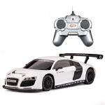 星辉车模 遥控汽车男孩儿童玩具1:24漂移赛车模型 46800