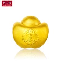 【送皮绳】礼物 周大福FOLLOW金元宝转运珠足金黄金吊坠R18154【可礼品卡购】