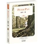 彼得・潘:Peter Pan(英文版)(配套英文朗读免费下载)