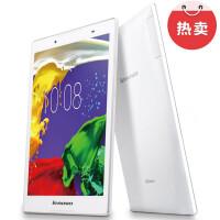 联想(Lenovo)Tab2 A8-50F 8英寸四核安卓平板电脑手机PAD 学习教育平板 IPS屏 2G+16G WIFI教育版蓝白两色