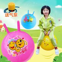 哈哈球 海绵宝宝笑脸羊角球手柄球加厚跳跳球 儿童充气玩具户外运动健身球