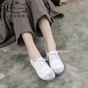 【跨店铺满200-100】玛菲玛图2017春款女鞋复古做旧系带小白鞋女擦色平底学生单鞋布洛克鞋 253-7