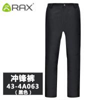 【限购一件,多拍不发货】RAX户外冲锋裤 加绒防水保暖登山裤轻徒步长裤