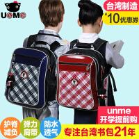 unme台湾书包女小学生男女1-3-6年级儿童双肩包 女护脊减负书包英伦风格背包包邮 双肩包女韩版 学院风