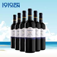 【1919酒类直供】拉菲传说波尔多红葡萄酒(红标/蓝标)(6瓶) 红标/蓝标 随 机 发货