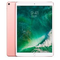 【当当自营】Apple iPad Pro 平板电脑 10.5 英寸(256G WLAN版/A10X芯片/Retina显示屏/Multi-Touch技术)玫瑰金色 MPF22CH/A
