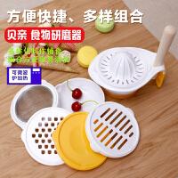 贝亲食物研磨器组宝宝辅食工具研磨碗婴儿辅食餐具料理器DA07手动