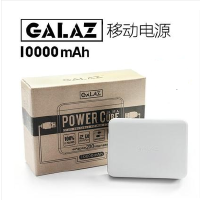 影驰10000毫安移动电源充电宝10000mAh手机平板通用一万毫安电源
