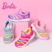 芭比童鞋女童运动鞋2017春夏款3-15岁儿童运动鞋女童鞋网面透气休闲鞋