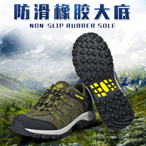 户外登山鞋男款女款防滑鞋旅游鞋情侣鞋徒步鞋运动鞋秋冬季冲锋鞋