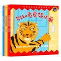 野生动物到我家:伦敦动物园双语科普绘本系列