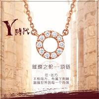 周大福小心意Y时代K金链18K金钻石项链/吊坠U153271
