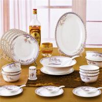 【当当自营】SKYTOP斯凯绨 碗盘碟陶瓷骨瓷餐具套装 30头天鹅湖