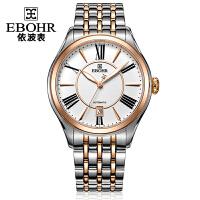 依波表(EBOHR)夏洛克系列金色圈自动机械表钢带男表男士手表50190317